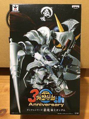 【日本 正版 景品】日版 豪塊 騎士 鋼彈 SD 機動戰士 30週年 紀念款