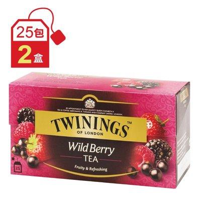 【亮亮生活】ღ 唐寧 綜合野莓茶 2盒組 ღ