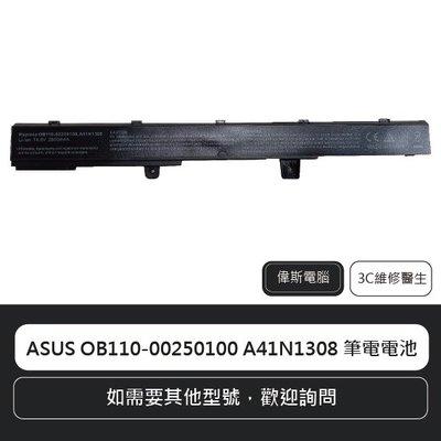☆偉斯電腦☆華碩 ASUS OB110...