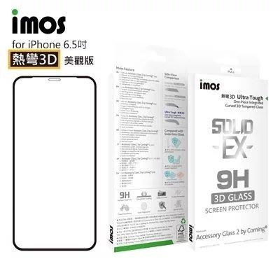 泳 快速台灣發貨 imos iPhone11 6.5吋 (2019) 3D美觀滿版玻璃(黑邊) 美商康寧 AG2bC