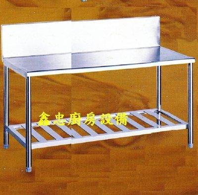 鑫忠廚房設備-餐飲設備:全新陽爐檯144*56-賣場有快速爐-工作臺-冰箱-烤箱-西餐爐