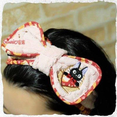 《東京家族》日本 宮崎駿 魔女宅急便 黑貓kiki 蝴蝶結 髮帶 髮飾 化妝洗臉