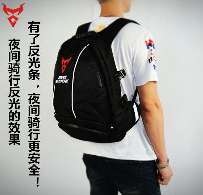 【購物百分百】正品摩托車背包 機車雙肩包 頭盔包 旅行包 電腦包 騎行包