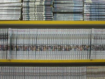 【博愛二手書】武俠 萬界永仙 1-44(完) 作者: 石川   定價7480元,售價1496元