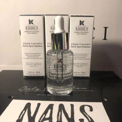 【NANS】Kiehl's 新版銀蓋款 Kiehl's契爾氏 契爾氏激光極淨白淡斑精華30m 契爾氏淡斑精華50ml