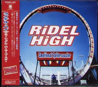 K - Ridel High - Emotional Rollercoaster - 日版 +2BONUS - NEW