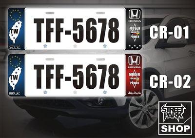 【STREET PARK】訂製歐盟 車牌裝飾 本田 Honda C-RV 單邊二片式 【原價780$ 特價 580$】