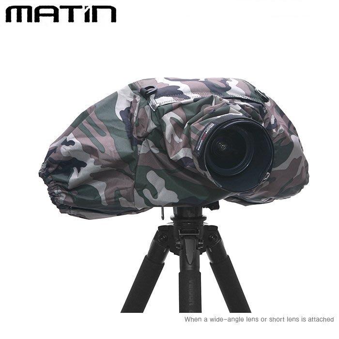 又敗家MATIN雙手雨衣迷彩雨衣M-7101拍鳥打鳥靜音罩拍鳥雨衣數位單眼相機雨衣防雨罩防水套相機防水罩單眼雨衣DSLR雨衣單反雨衣單反相機雨衣相機防風罩防塵套