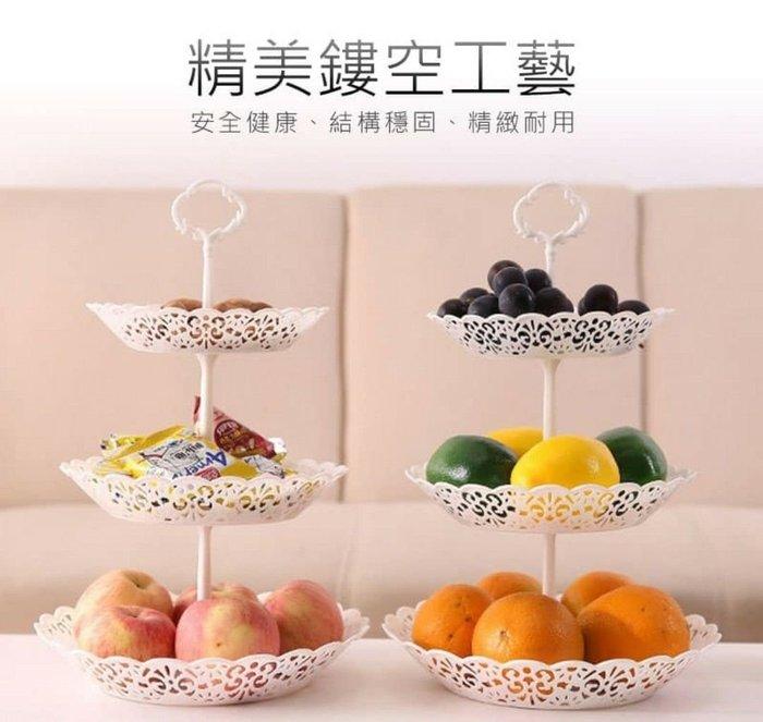 免運)雕花三層水果盤架