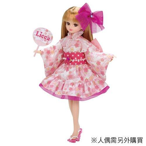 姐姐的雜貨店 TAKARA 莉卡娃娃服飾配件系列 LW-13夏日祭典 10158