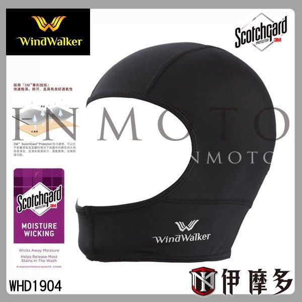 伊摩多※風行者Wind Walker WHD1904  露臉 全罩 頭套/素面 可當 穿脫方便 排汗 吸濕 快乾3M面料
