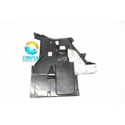 MOMO車品-寶馬 BMW 5系E39 520i 525i 528i 530i波箱下護板變速箱下護板護板