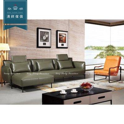 【新竹清祥傢俱】PLS-07LS144-現代功能時尚沙發 可訂製 時尚 L型 牛皮 風格 多人 客廳 飯店 摩登
