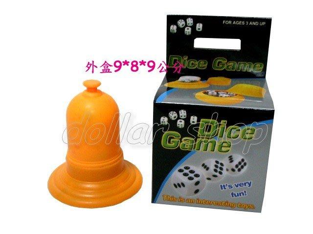 寶貝玩具屋二館☆【特價】趣味百家樂賭場遊戲比大小猜點數押寶骰盅遊戲組