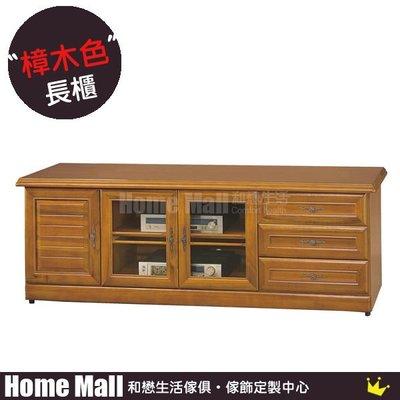 HOME MALL~施勝發實木樟木色6尺電視櫃 $7600~(雙北市免運費)5T