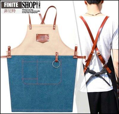 Finite-菲尼特-圍裙帆布牛仔韓版時尚咖啡廳師奶茶店餐廳男女工作服畫畫定制logo