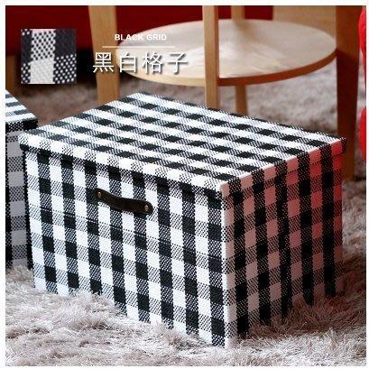 ☜男神閣☞折疊有蓋儲物箱草編織收納筐布藝內衣服收納盒玩具儲蓄箱子收納箱