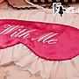 【 RosePink】With Me♥不要走 陪我一下啦♥ Lena款蠶絲花邊眼罩 正妹必備 贈收納袋3M耳塞 限時特價