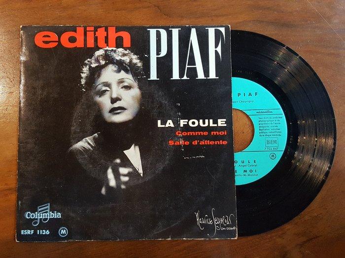 【卡卡頌 歐洲跳蚤市場/歐洲古董 】法國Columbia_La foule / Edith Piaf 黑膠唱片