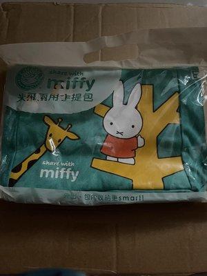 7-11 City Cafe -Miffy兔-米飛兩用手提包(外袋舊.脫色)