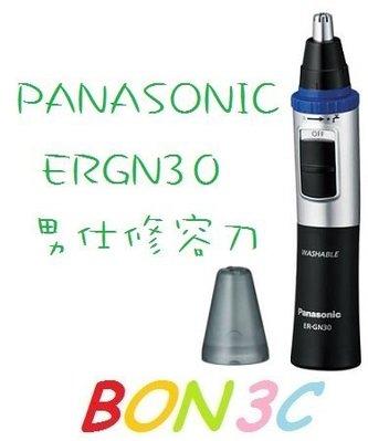有發票公司貨 國際 ER-GN30 男仕修容刀 ERGN30 鼻毛、耳毛、眉毛、鬍鬚 GN30 光華BON3C