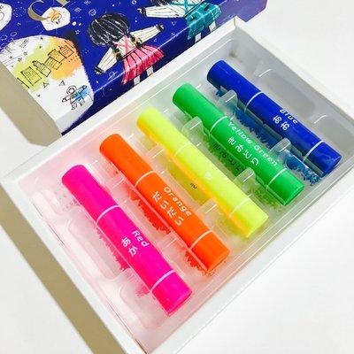 *Gladness day 日韓代購*預購 日本製 超人氣 KOKUYO 螢光蠟筆 夜光蠟筆 10色