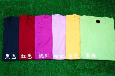 《星野球》棒壘球排汗衣 排汗衫 球衣 慢跑 路跑練習衣,可燙隊名及號碼 共15色