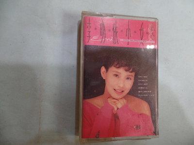 李明依,年輕時自己買的一手,錄音帶,保存良好14