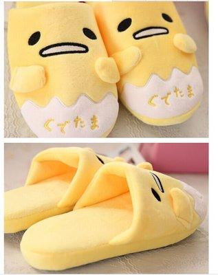 【現貨】日韓流行 蛋黃哥室內拖鞋 情侶鞋 居家鞋 療癒熱銷款   [ MACHI SHOP ]