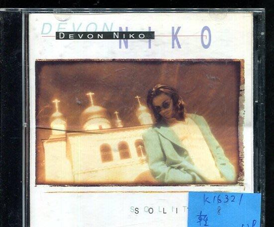*真音樂* DEVON NIKO / SOLITUDE 二手 K18321