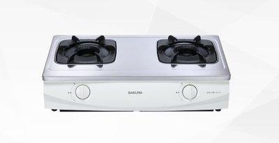 【婦品廚藝生活館】G-5513S雙內焰安全爐