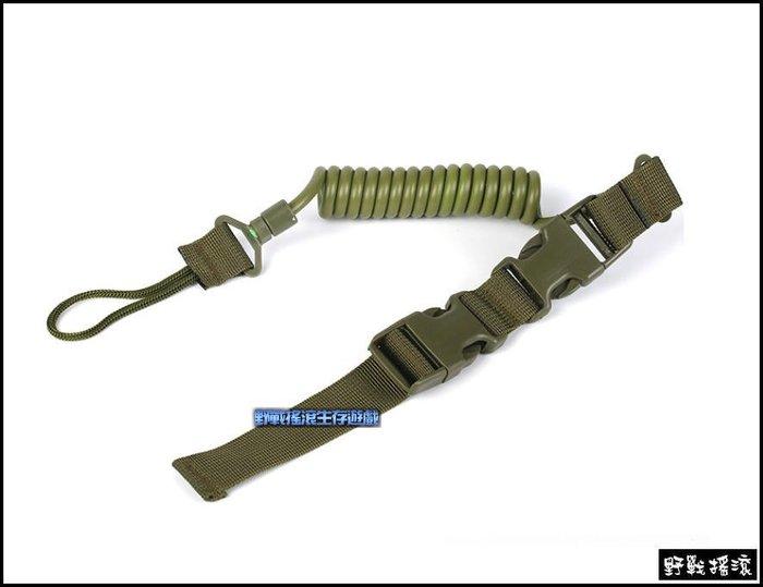 【野戰搖滾-生存遊戲】高品質彈性手槍戰術槍繩帶【軍綠色】加粗彈力伸縮安全繩防搶繩槍背帶槍帶