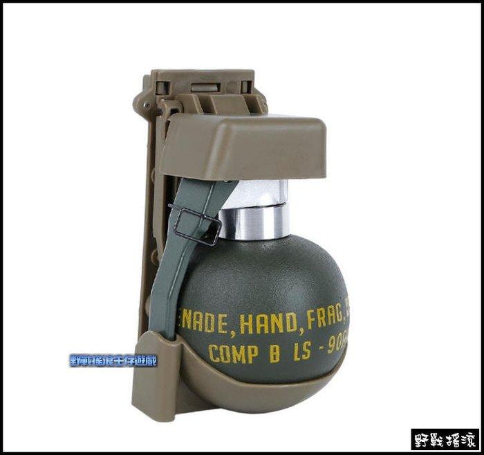 【野戰搖滾-生存遊戲】M67 手榴彈模型快拔套裝組【沙色外殼】MOLLE 手榴彈包手雷吃雞道具裝飾模型