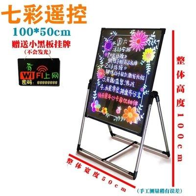 熒光板 led電子廣告牌彩色夜光閃光展示小黑板【全館免運zg】