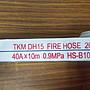 消防器材批發中心1.5吋消防水帶10米耐磨型(現貨供應)(有印年份) 1-1/2 10M水帶 消防署{雙認證}  s