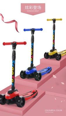 佳佳玩具 ----- SCOOTER 滑板車 兒童滑板車 小孩 踏板車 閃光輪【YF16475】