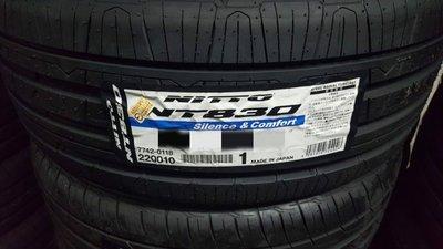 +超鑫輪胎鋁圈+ NITTO 日東 NT830  205/55-16  另有 NT860 VE303