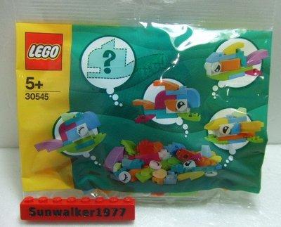 【積木1977-袋裝商品】Lego樂高-全新未拆-30545 創意小魚
