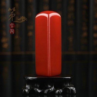 篆刻印章瑪瑙玉石頭料紅色花紋精品收藏書法畫姓名閒章定制作包刻C1108
