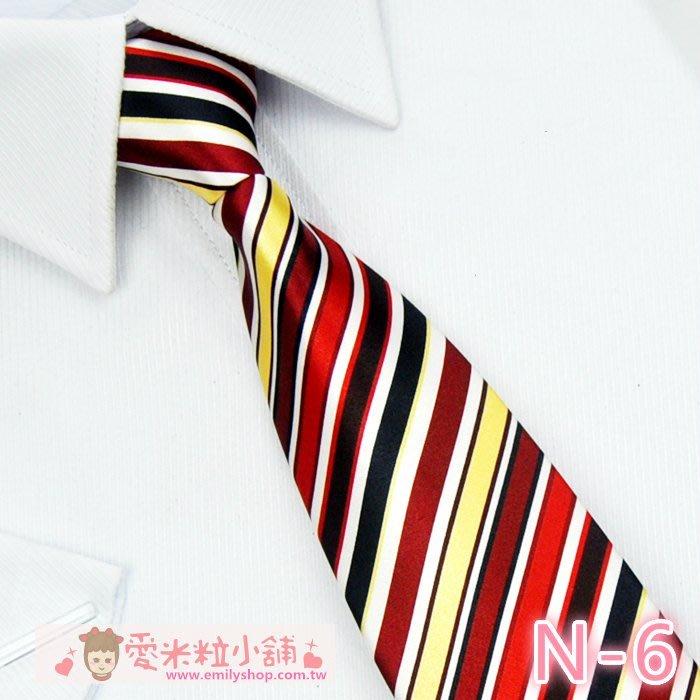兒童領帶 拉鍊領帶 花童領結 自動領帶 ☆愛米粒☆ N-6