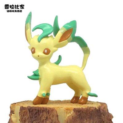 正版神奇寶貝 Pokemon Go 寵物小精靈神奇寶貝口袋妖怪TOMY中號MC玩偶手辦葉精靈草伊布