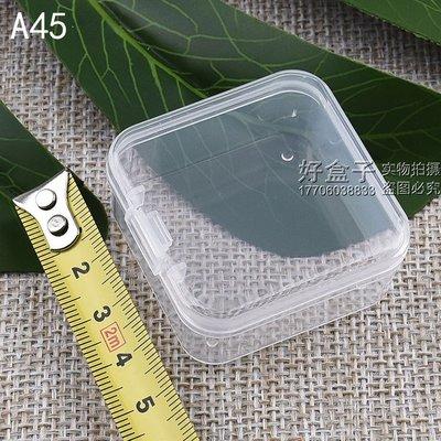 喵~正方形PP塑料盒小飾品盒 4厘米連體翻蓋耳塞盒收納盒零件包裝盒子