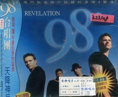 *真音樂*98 / REVELATION 二手 K23308 (外紙盒變形)