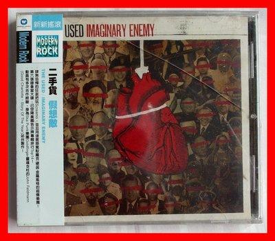 ◎2014全新CD未拆!二手貨樂團-假想敵專輯-龐克.硬蕊金屬-THE USED-IMAGINARY ENEMY等11首