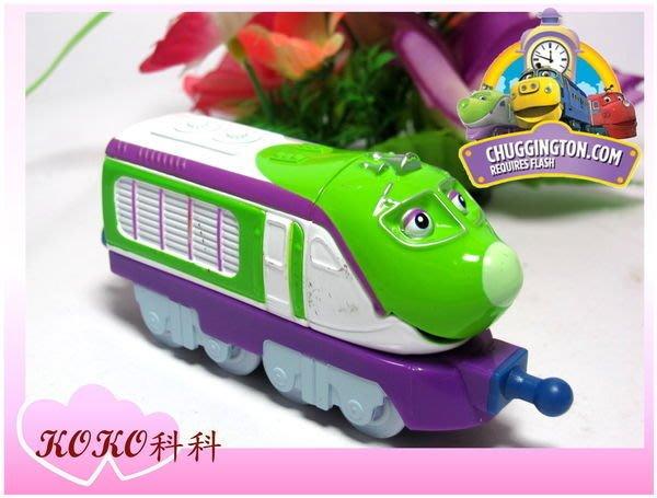 愛卡的玩具屋㊣ 正版CHUGGINGTON 恰恰特快車 火車寶寶 合金小火車-KOKO科科