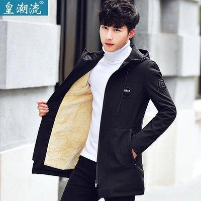 2018新款外套韓版修身加絨夾克男士中長款加厚風衣秋冬潮流外套 預購款