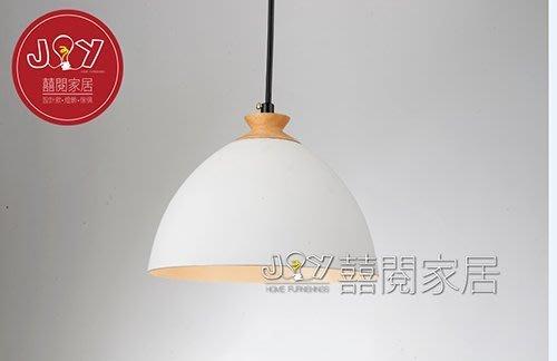 ~ 囍 閱 家 居 ~ 吊燈 木藝 北歐 鄉村 現代 餐廳燈 鍋罩吊燈   (白色)