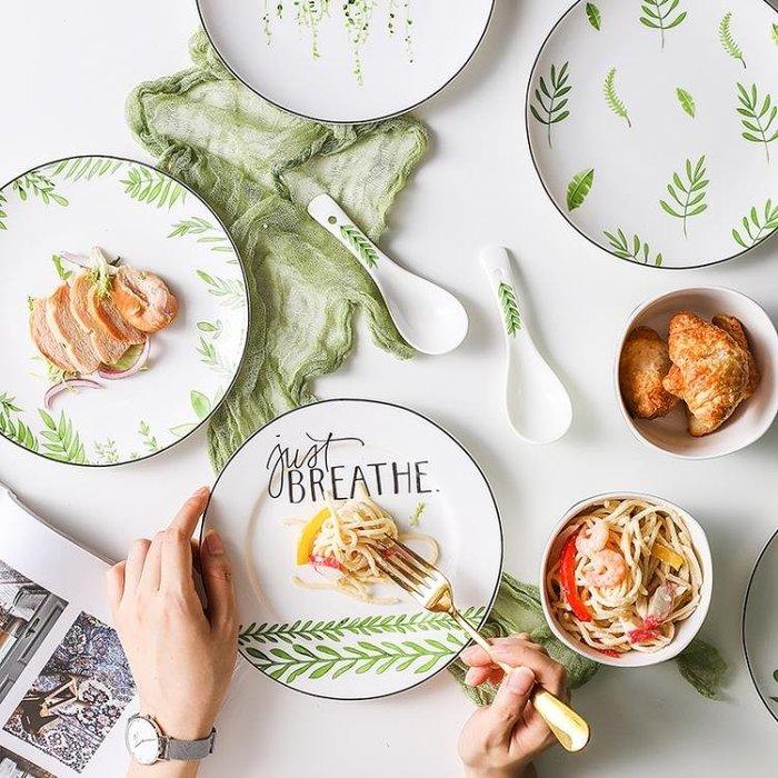 4個8英寸盤  INS北歐植物陶瓷西餐盤菜盤家用牛排盤早餐盤碗勺子