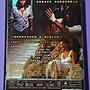 【大謙】《 捨身七日 ~強尼戴普執導作品,榮獲坎城影展最高榮譽金棕櫚獎提名 》台灣正版二手DVD