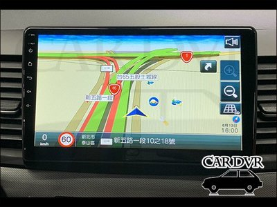 【送免費安裝】Mitsubishi Outlander 10吋 專車專用 多媒體導航安卓機 安卓機